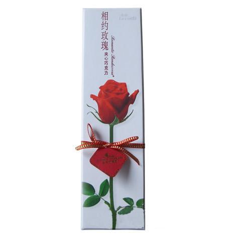 巧克力/相约玫瑰