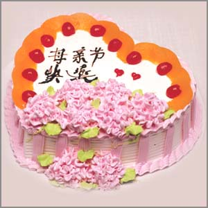 蛋糕/母亲节快乐(8寸)