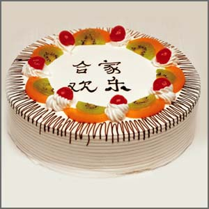 蛋糕/合家欢乐(8寸)