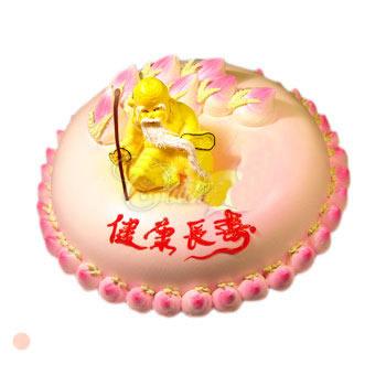 祝寿蛋糕/万寿无疆(8寸)