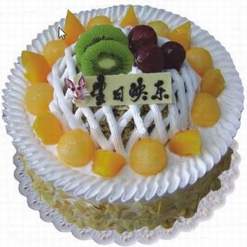 水果蛋糕/幸福的日子(8寸)