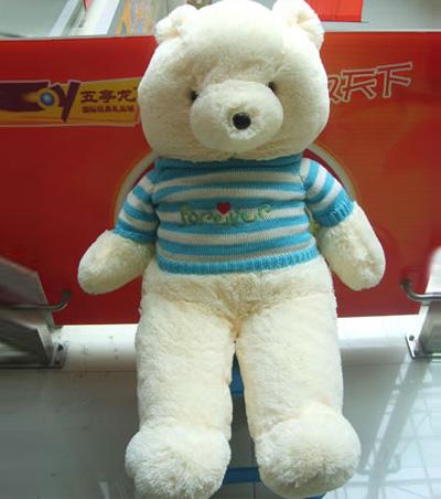 1米抱熊/毛绒熊