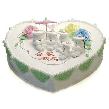 �r奶蛋糕/合家�g��(8寸)