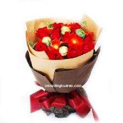 9枝红玫瑰/爱情美酒
