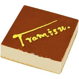 提拉米苏蛋糕/愿望(8寸)