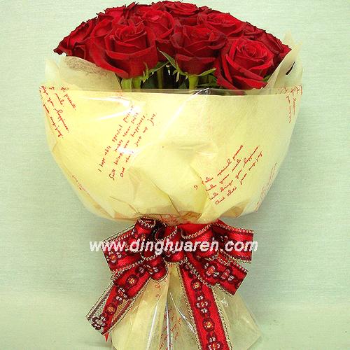 19枝红玫瑰/爱