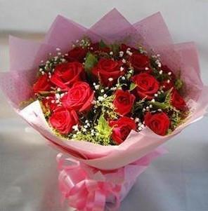 19枝红玫瑰/我爱你