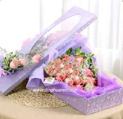 21枝粉玫瑰/爱相随