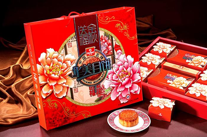 中秋月饼/金秋送福