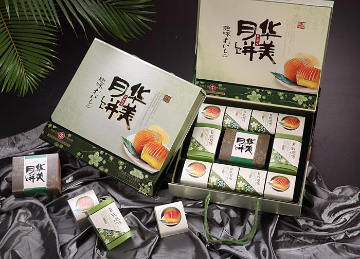 中秋月饼/桃山趣味