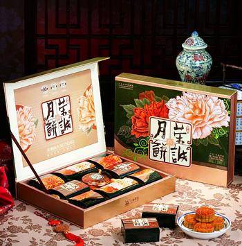 中秋月饼/天香映月