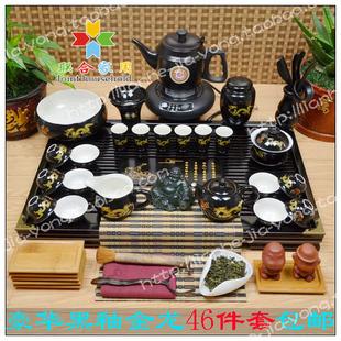 黑釉金龙 陶瓷茶具 功夫茶具 茶具套装 瓷器 整套金龙茶具 特价