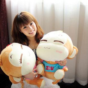 50CM嘻哈猴公仔 創意情侶猴子 可愛 毛絨玩具 婚慶壓床娃娃