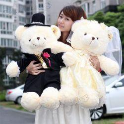 60CM 婚慶娃娃 大號壓床娃娃 一對泰迪熊公仔