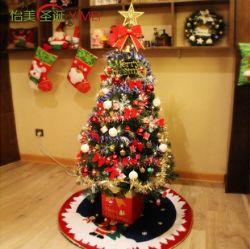 1.5米圣诞树套餐/圣诞节礼品