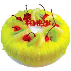 圆形鲜奶水果蛋糕/月光(8寸)