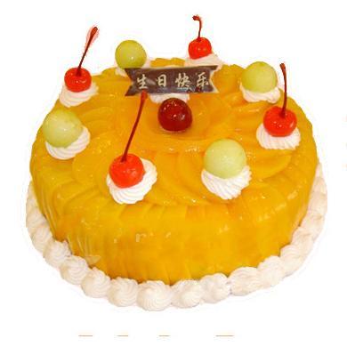 圆形鲜奶水果蛋糕/橙色心情(8寸)