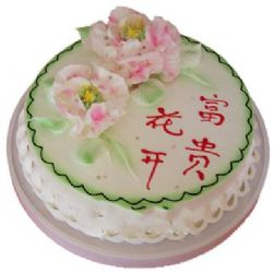 �A形�r奶蛋糕/花�_富�F(8寸)