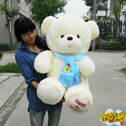 63cm围巾熊/生日礼物-订花人鲜花速递