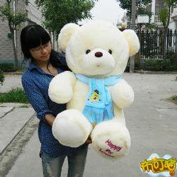 63cm��巾熊/生日�Y物