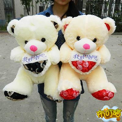 男女款�s��熊/我���s��吧