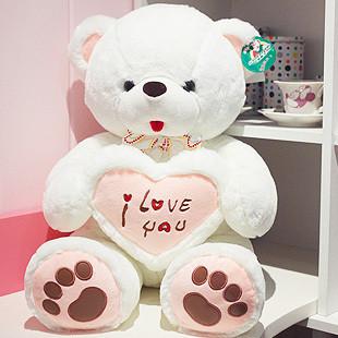 情人節禮物/65cmLOVE BEAR 愛情熊
