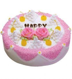 好利来蛋糕/HAPPY(8寸)