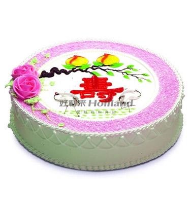 好利来蛋糕/长寿(10寸)
