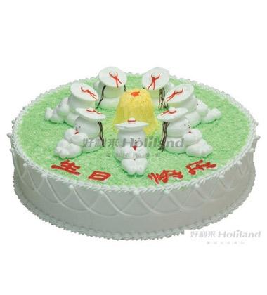 好利来蛋糕/七小人(12寸)