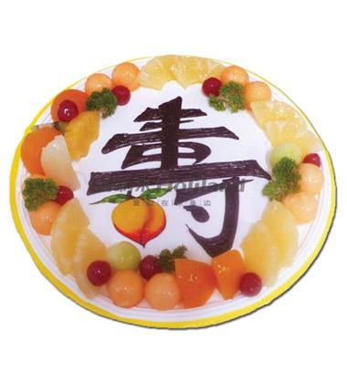 好利来蛋糕/百果献寿(12寸)