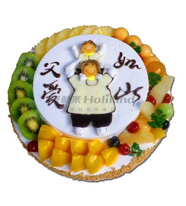 好利来蛋糕/父爱如山(12寸+8寸)