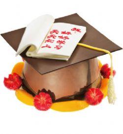 好利来蛋糕/好好学习(6寸)