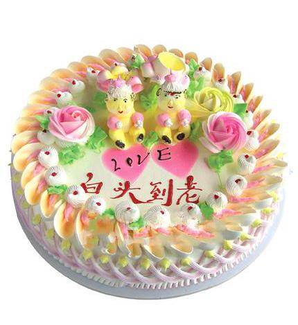 名 称:鲜奶蛋糕/白头到老  花 材:圆形鲜奶蛋糕,中间做两个小人.