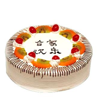 蛋糕/合家欢乐