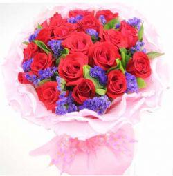 21枝�t玫瑰/你是我的幸福