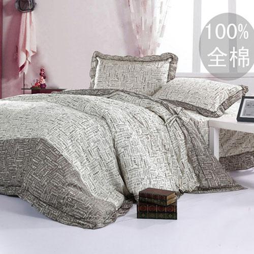 韩版全棉四件套 AB版带蝴蝶结 床裙式纯棉床上用品批发