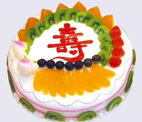 祝寿蛋糕/寿比南山