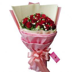 很爱你/19朵红玫瑰