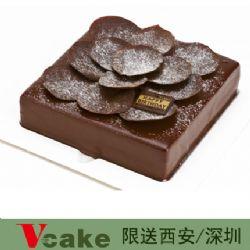 西安vcake蛋糕/瑞士黑方(6寸/1.5磅)