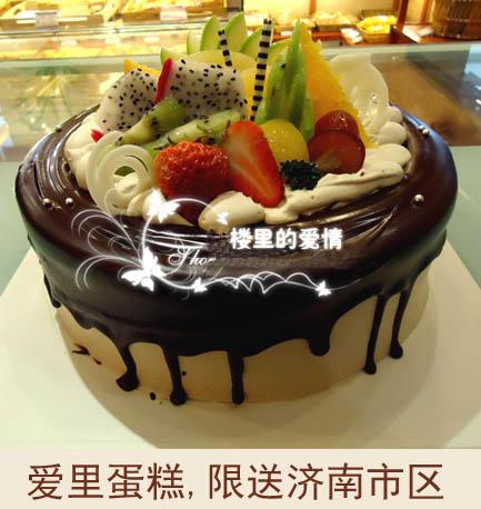 济南A.里蛋糕/黑森林(8寸)