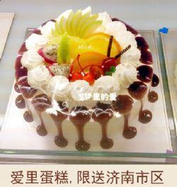 济南A.里蛋糕/水果蛋糕SJ007(8寸)