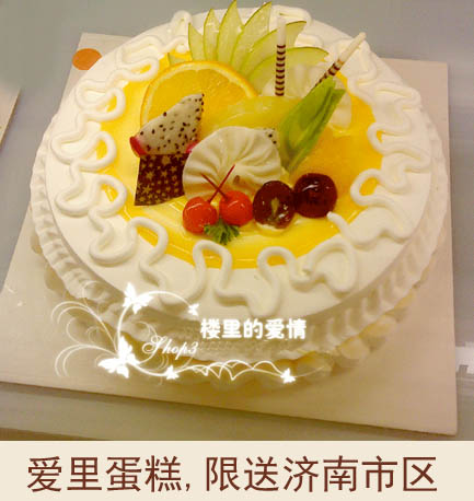 济南A.里蛋糕/鲜奶蛋糕(8寸)