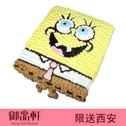 西安御品轩蛋糕/海绵宝宝(10寸)