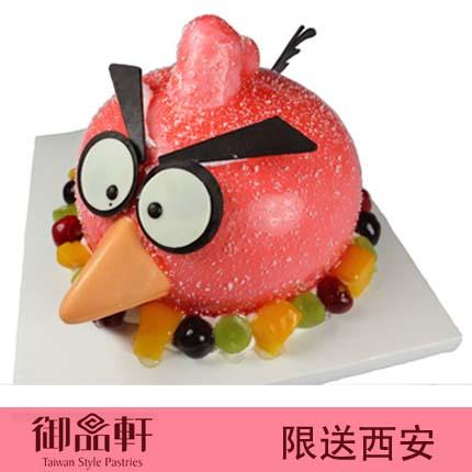 西安御品轩蛋糕/愤怒的小鸟(6寸)