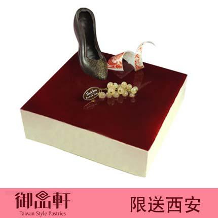 西安御品轩蛋糕/水晶之恋(8寸)