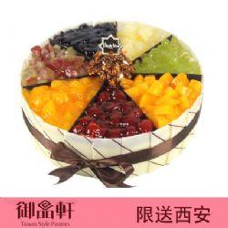 西安御品轩蛋糕/丛林奇遇(8寸)