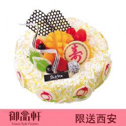 西安御品轩蛋糕/福满天年(12寸)
