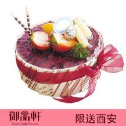 西安御品轩蛋糕/爱情蓝莓(6寸)