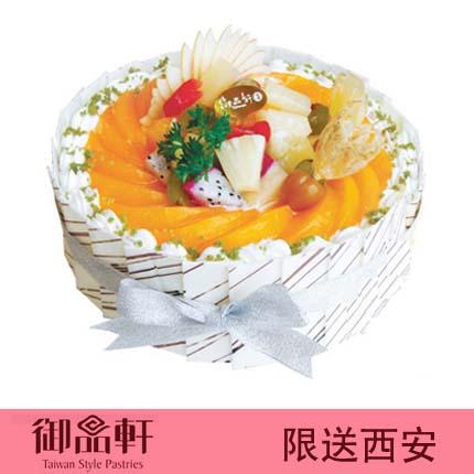 西安御品轩蛋糕/水果园舞曲(8寸)