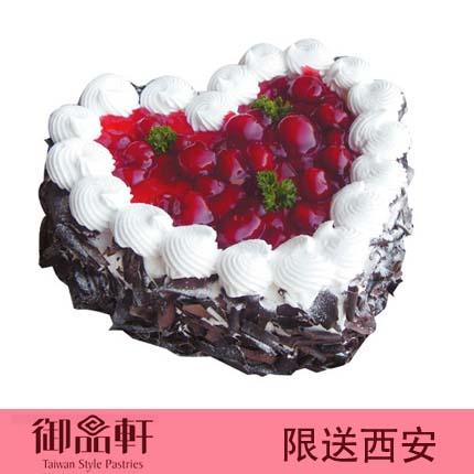 西安御品轩蛋糕/樱桃之恋(8寸)